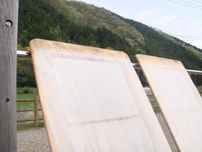 水うちわの製造工程③